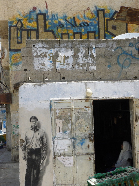 Mahm darwish sur un mur