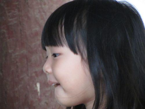 Délicate petite coréenne par Béatrice Gernot